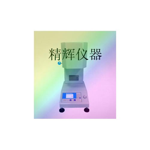 熔体流动速率仪,熔融指数仪