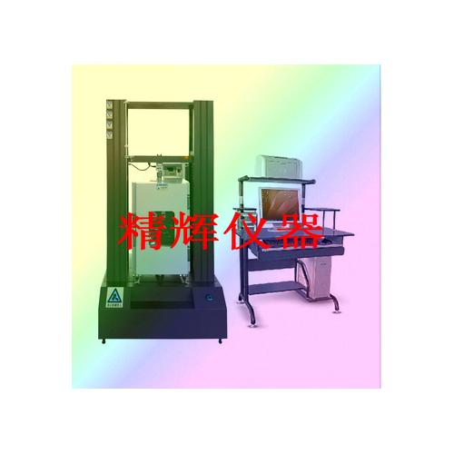高温铝型材拉力机