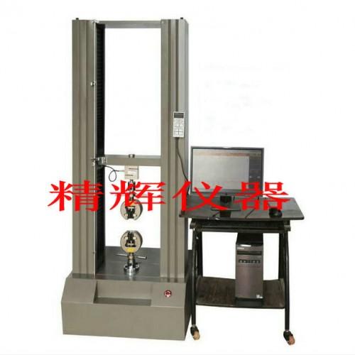 金属材料拉力机,金属电子拉力机