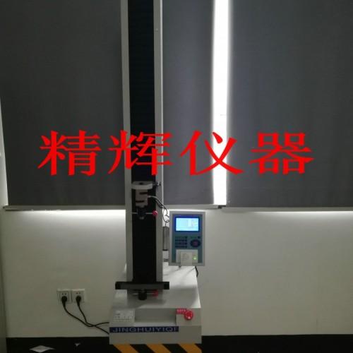 微电脑型拉力机