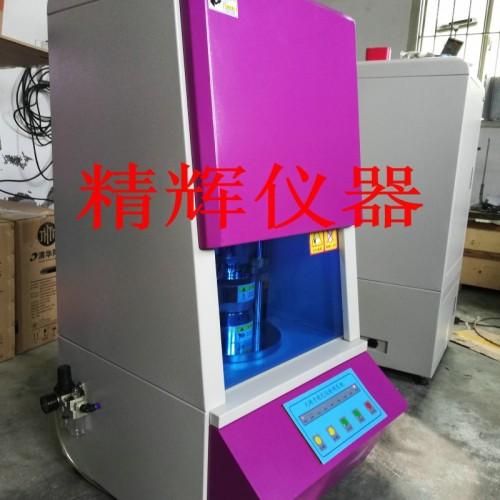 橡胶硫化仪生产厂家