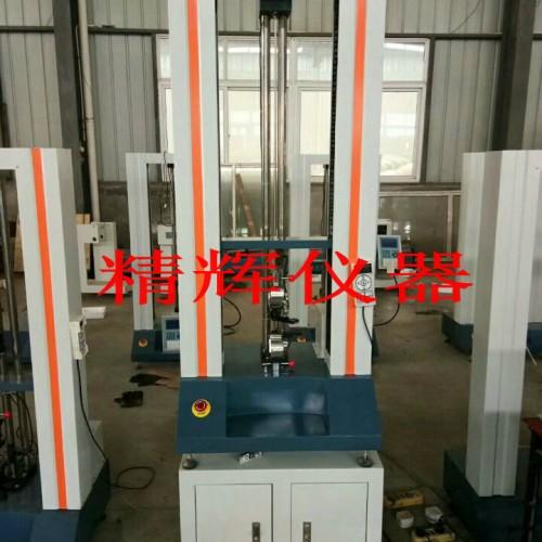材料强度测试专用拉力机