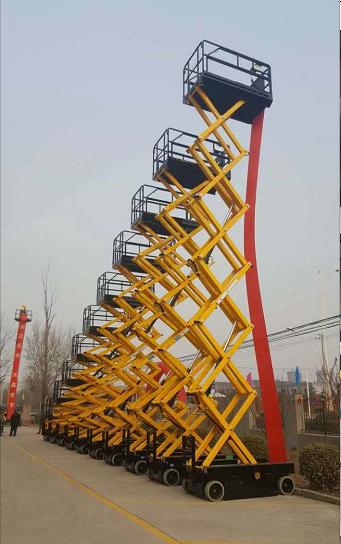 剪叉自行走式升降机 京城天通 剪叉自行走式升降机厂家