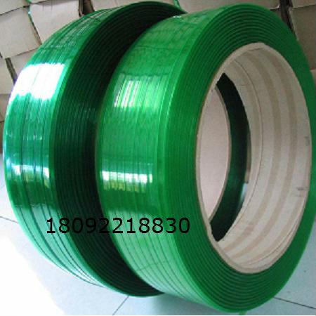 西安塑钢带[批发][零售][价格]【厂家】