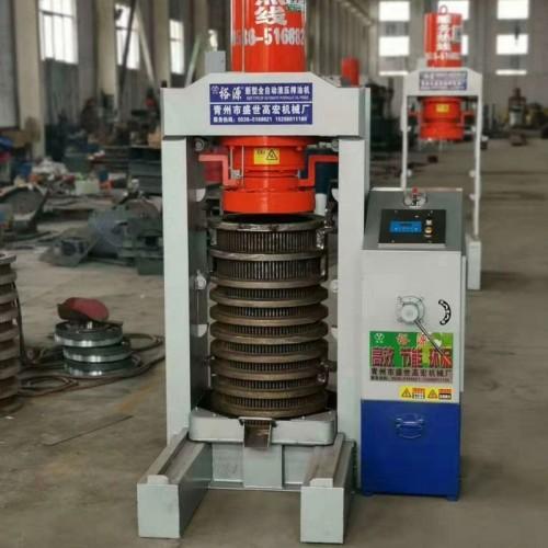 盛世赫程核桃榨油机 茶籽油榨油机 液压榨油机