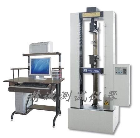 电脑控制拉力试验机精诚制造