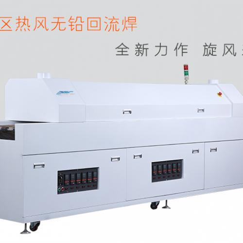 六温区回流焊机 贴片机厂家 贴片机销售电话 华维国创贴片机