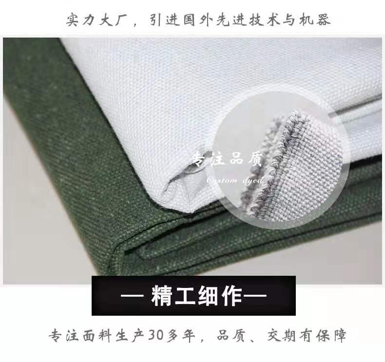 供应帆布  防水帆布  绿色帆布