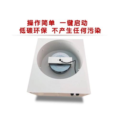 热泵烘干机_选择威凌菲斯科技_选择高质_个性定制