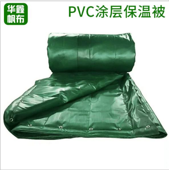 农用温室大棚pvc三防布 防水防火防寒保温被