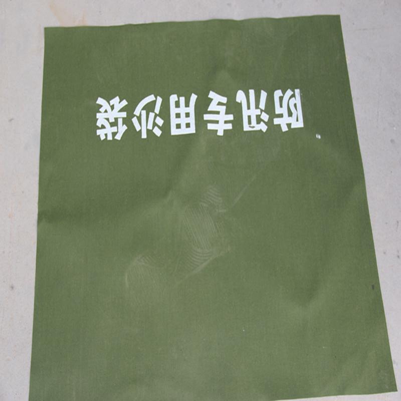 长期现货供应 30*70防汛防雨帆布沙袋 防汛帆布包