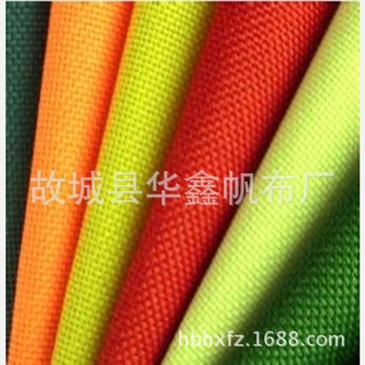 厂家供应600D牛津布 箱包布 涤纶面料 宽度1.5米