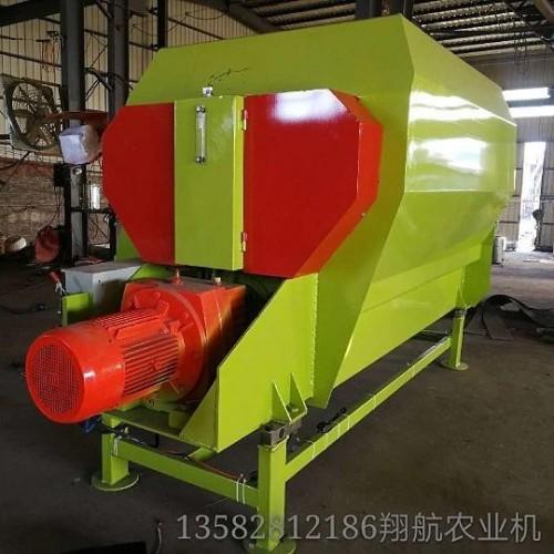 翔航机械直销9TMRW-9TMR饲料搅拌混合机