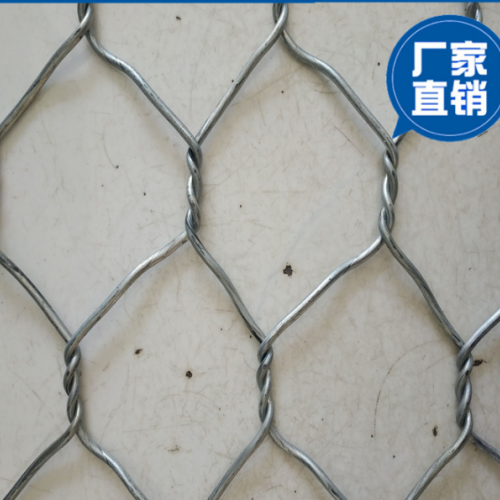 炀和pvc格宾网石笼网雷诺护垫安平生产厂家价格优惠