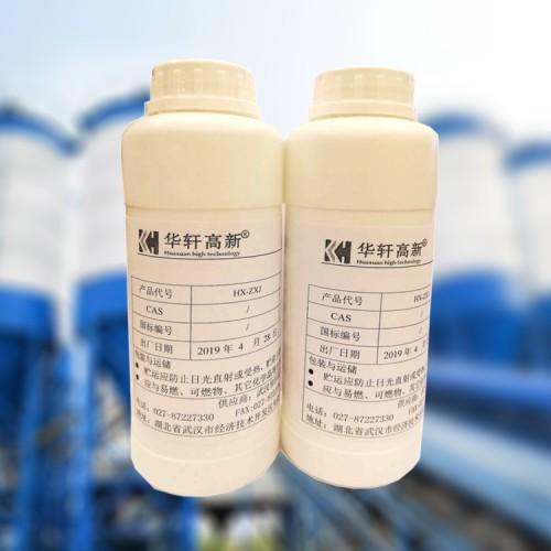 混凝土增效剂、混凝土减胶剂、抗泥、减少水泥用量提高混凝土强度