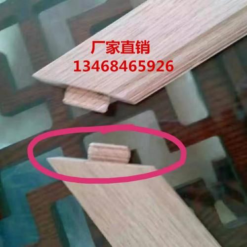 木工数控公母榫机,全自动数控45度公母榫机,木工斜式公母榫机
