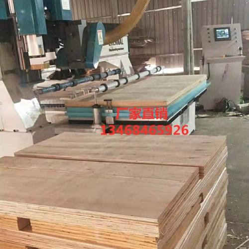 木工数控锯板机,全自动往复式电子锯板机,数控纵横锯板机