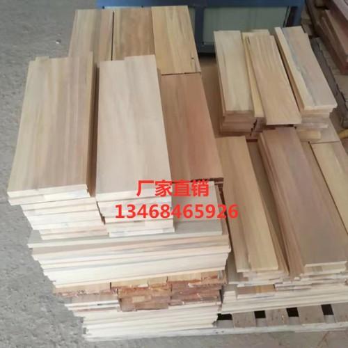 木工数控下料锯,全自动下料锯,往复式下料锯,木工电子下料锯床