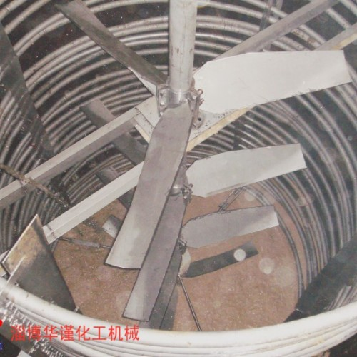 不锈钢三叶旋桨搅拌器  搅拌器生产厂家