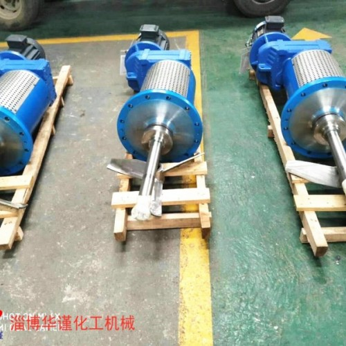 侧搅拌(2507材质,用于脱硫塔侧搅拌)  搅拌器生产厂家