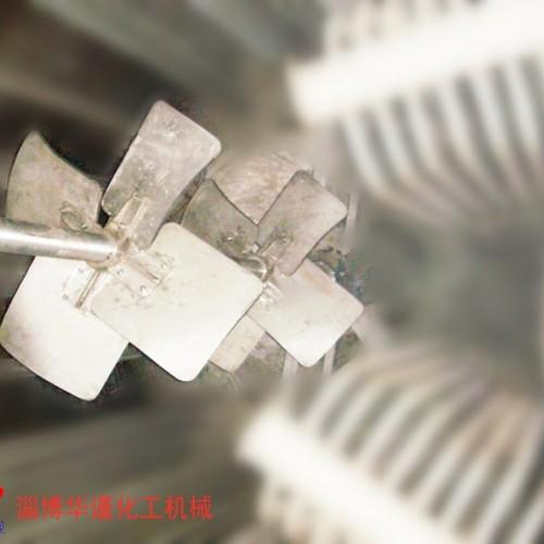 发酵罐搅拌器(三宽叶及圆盘抛物线搅拌器)  搅拌器生产厂家