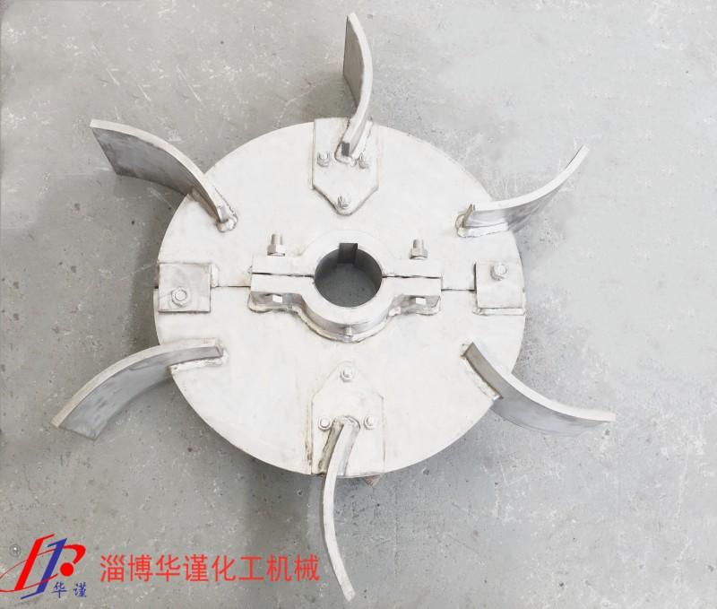 哈氏合金C276搅拌器(六弯叶圆盘涡轮) 搅拌器生产厂家