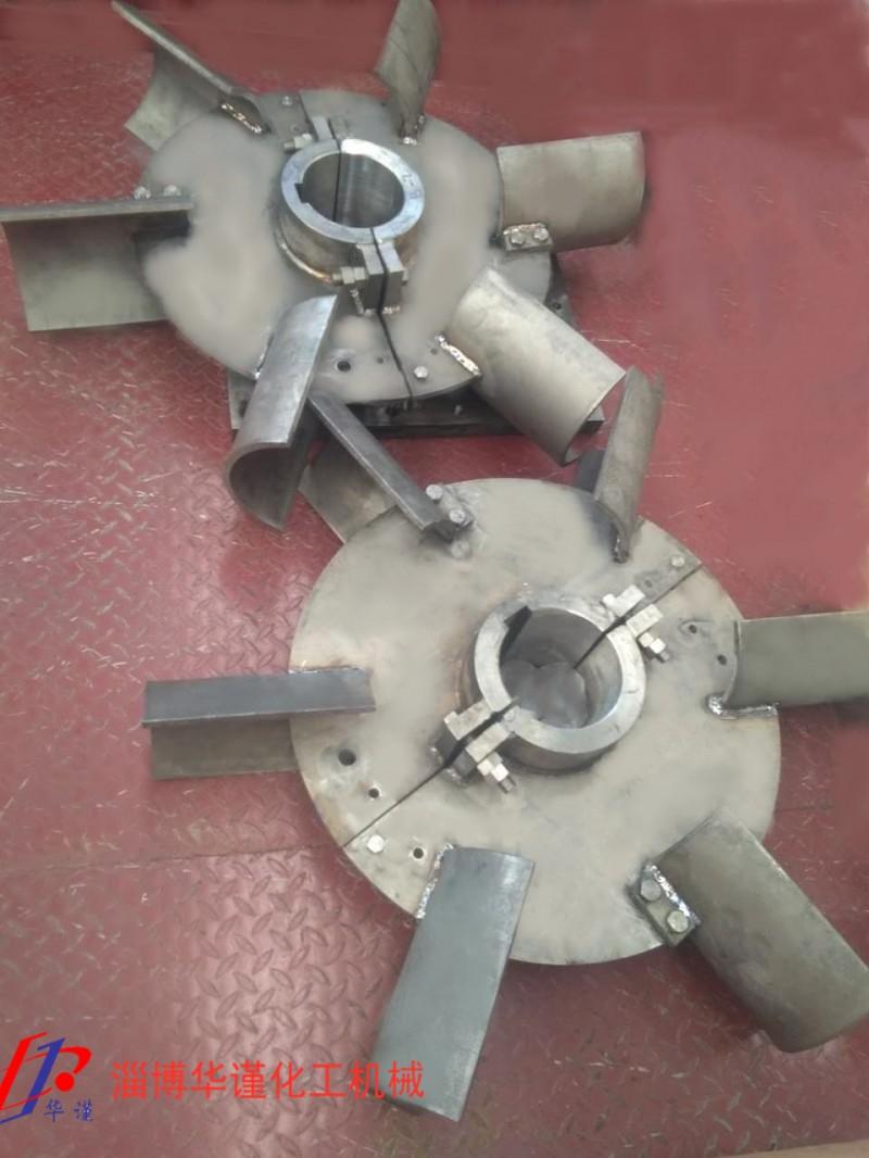 六叶圆盘涡轮搅拌器
