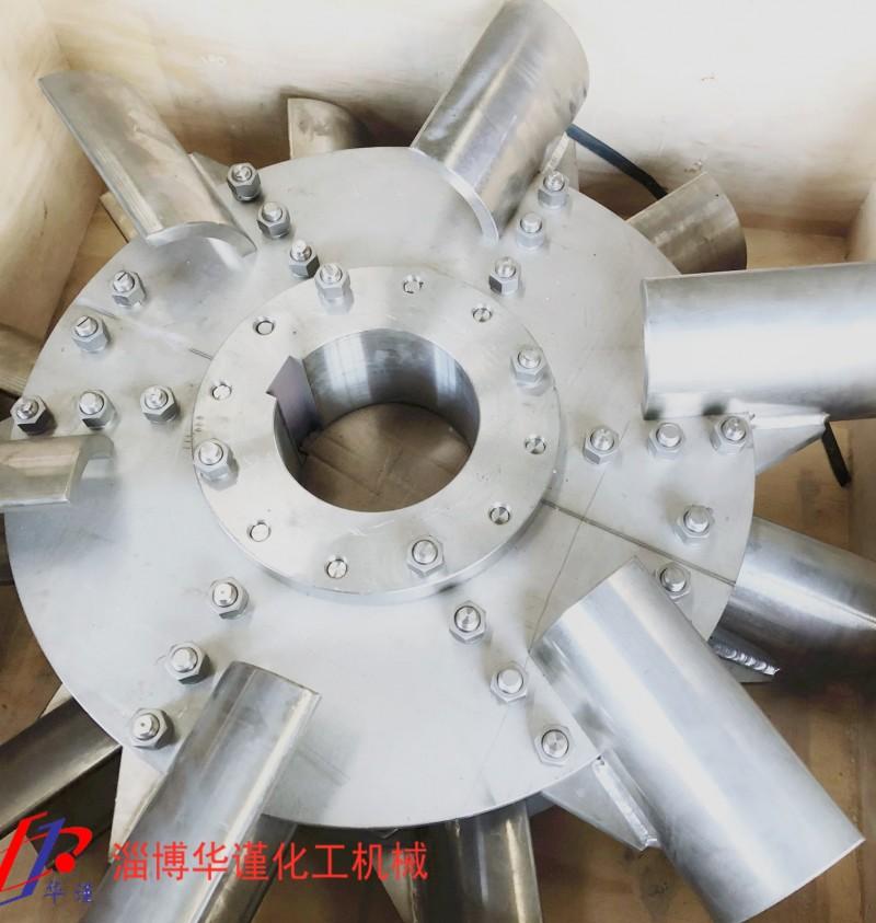 钛材TA2圆盘涡轮六弧叶搅拌器,矿粉化工使用
