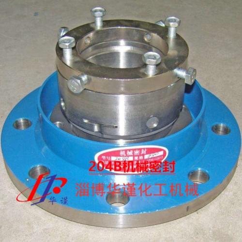 204机械密封206机械密封 搅拌器 搅拌器厂家