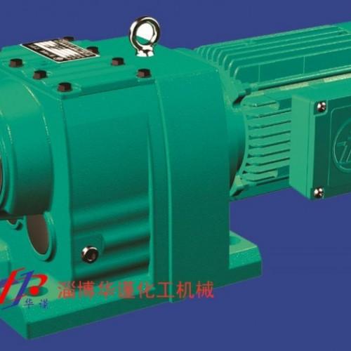 硬齿面空心轴传动减速机 搅拌器 搅拌器厂家