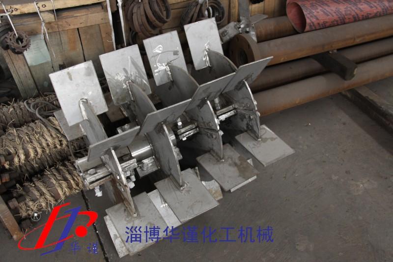 华谨搅拌器生产厂家 搅拌器(碳钢/不锈钢/钛/哈氏合金)