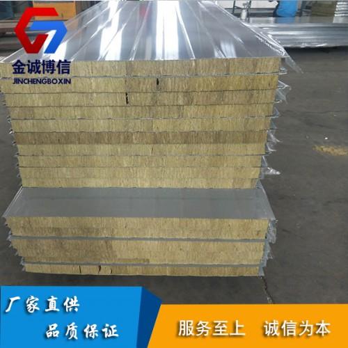 新疆岩棉复合板,乌鲁木齐彩钢复合板加工厂金诚博信