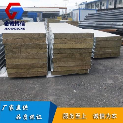 乌鲁木齐彩钢复合板,新疆岩棉复合板厂家金诚博信