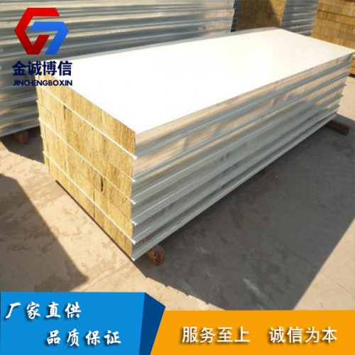 新疆彩钢防火夹芯板,新疆彩钢岩棉复合板加工厂