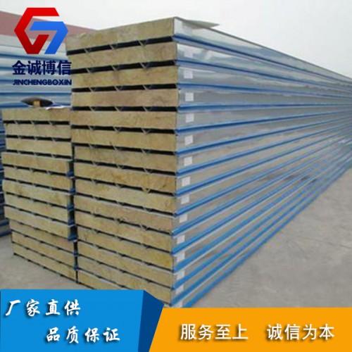 新疆彩钢防火夹芯板,乌鲁木齐彩钢岩棉复合板加工厂