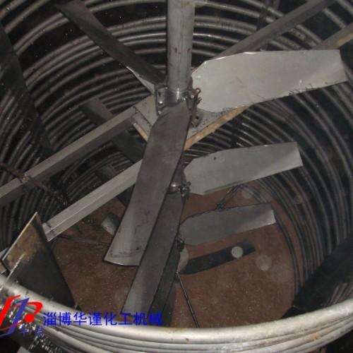 华谨化工  不锈钢搅拌器