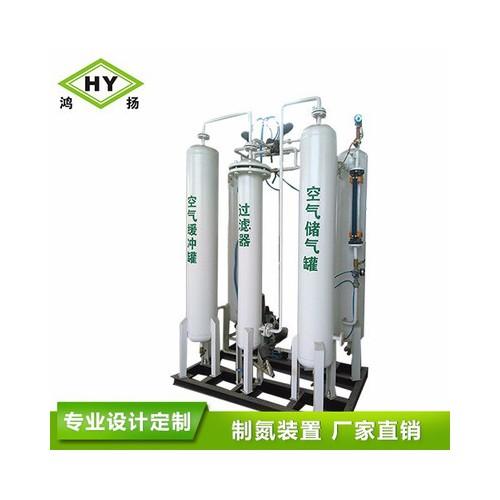 鸿扬 制氮机定做加工,制氮机,制氮机采购,制氮装置,制氮设备