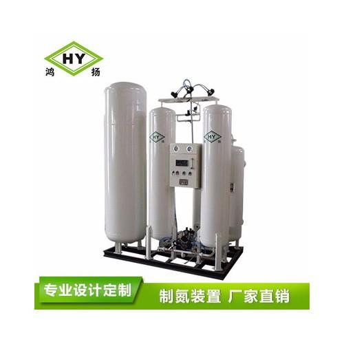 鸿扬 销售 制氮机,鸿扬氮气发生器,制氮纯化装置,制氮机采购