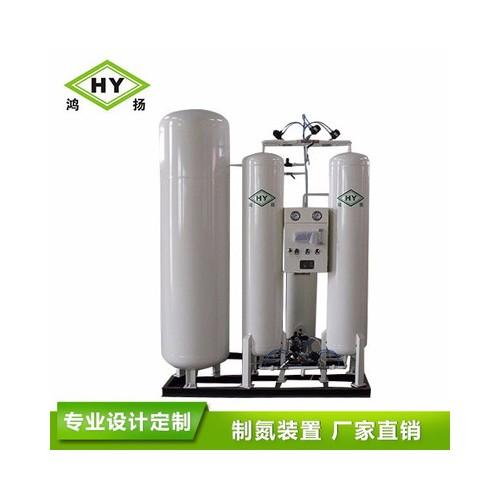 南通【鸿扬制氮】制氮机 制氮机采购 工业制氮机 制氮机厂家