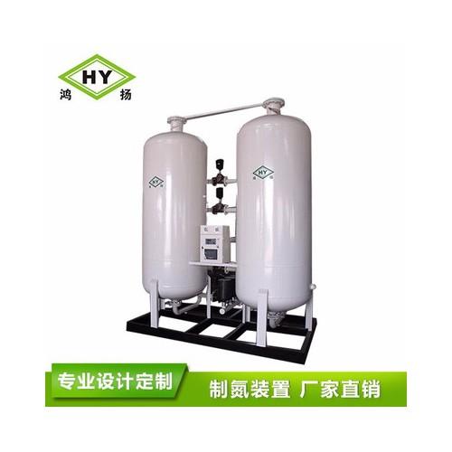 鸿扬制氮】 mh-1制氮机维修,制氮纯化装置