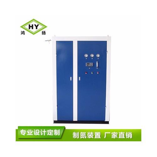 【鸿扬制氮】21A1KV20 制氮机 制氮纯化装置
