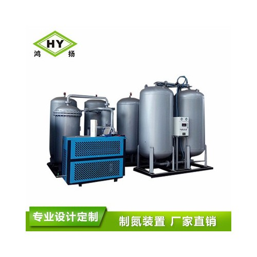 鸿扬 供应 mh-2制氮纯化装置,制氮机