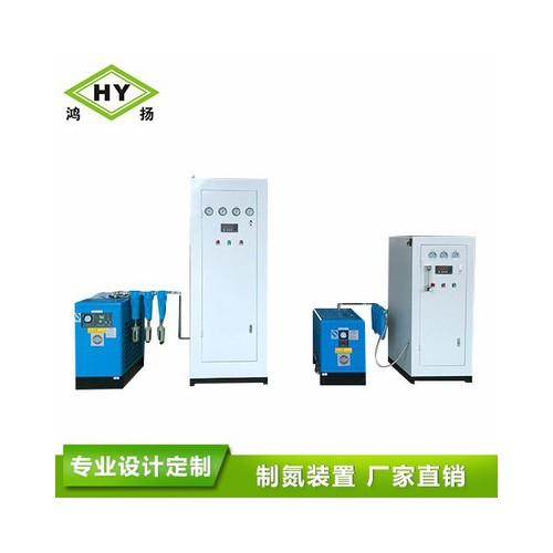 鸿扬 mh-3 ,制氮机采购,制氮机厂家,制氮机装置
