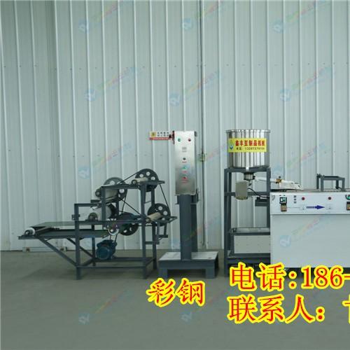 沧州豆腐皮机剥皮机 豆腐皮机器报价 鑫丰豆腐皮机加工技术