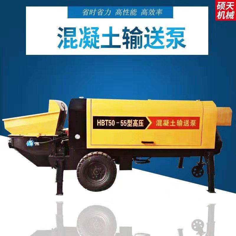 河北硕天50型大颗粒混凝土输送泵价格优惠厂家直销