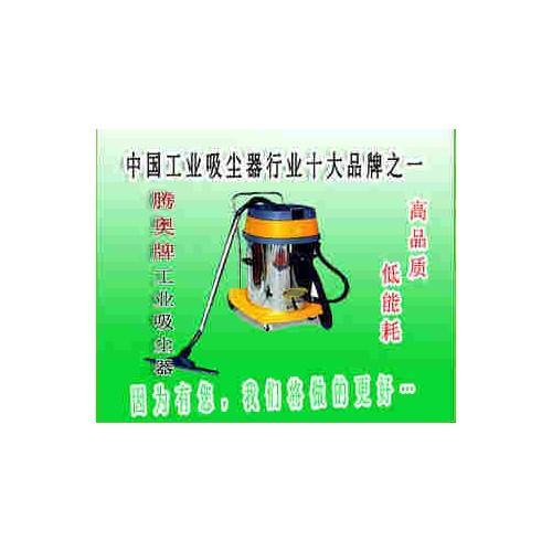 洗车店洗车场专用移动式吸尘器