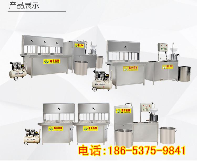 揭阳大型豆腐机械设备 豆腐机用不锈钢桶 创业好项目