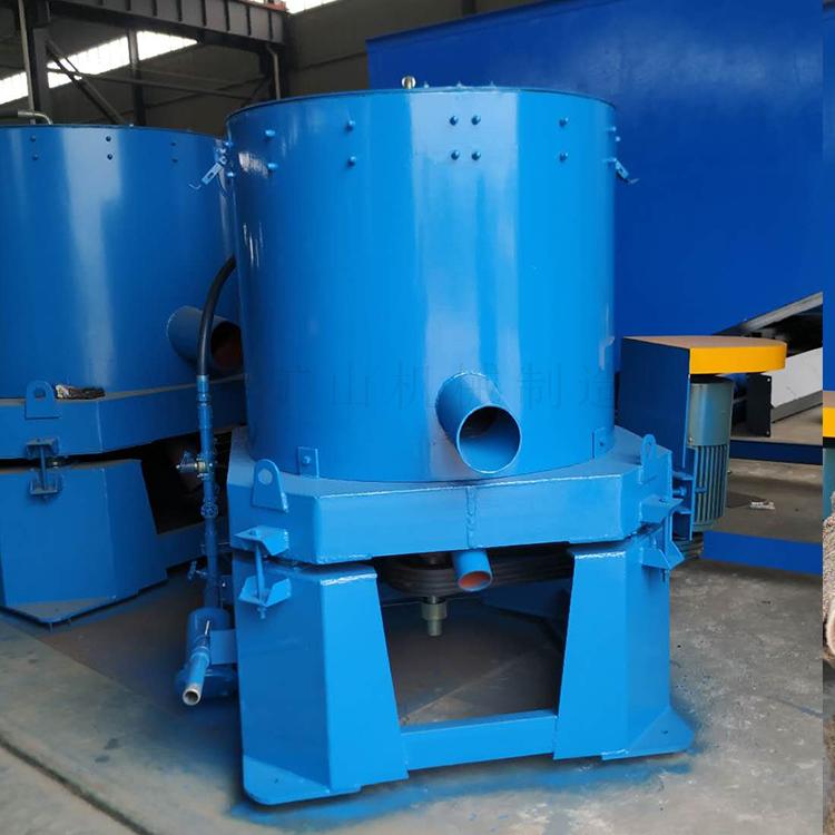 销售水套式离心机 间歇式沙金选矿设备 80型离心选金机原理