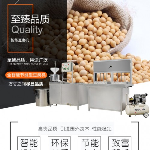 沧州大豆腐机械价格 豆腐机操作方法 鑫丰豆腐机厂家直销