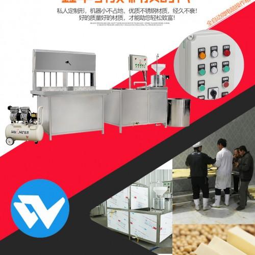南充全自动豆腐机设备 商用豆腐机浆渣分离 鑫丰 豆腐机生产线
